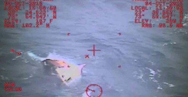 Εντοπίστηκε πλοίο σε βάθος 4572 μέτρων που μάλλον είναι το El Faro - e-Nautilia.gr | Το Ελληνικό Portal για την Ναυτιλία. Τελευταία νέα, άρθρα, Οπτικοακουστικό Υλικό