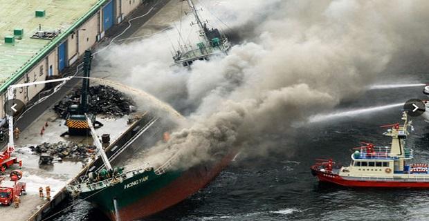 ΒΙΝΤΕΟ: Πυρκαγιά σε φορτηγό πλοίο γενικού φορτίου [pics] - e-Nautilia.gr | Το Ελληνικό Portal για την Ναυτιλία. Τελευταία νέα, άρθρα, Οπτικοακουστικό Υλικό