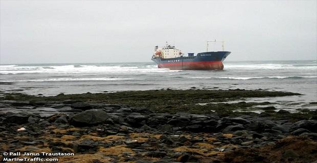 Το μέτρο της κράτησης επιβλήθηκε στο φορτηγό πλοίο «RAKAN-M» στην Κάλυμνο - e-Nautilia.gr | Το Ελληνικό Portal για την Ναυτιλία. Τελευταία νέα, άρθρα, Οπτικοακουστικό Υλικό