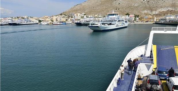 Υποθαλάσσια σήραγγα θα συνδέσει τη Σαλαμίνα με το Πέραμα! - e-Nautilia.gr | Το Ελληνικό Portal για την Ναυτιλία. Τελευταία νέα, άρθρα, Οπτικοακουστικό Υλικό