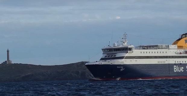 Ο πρωτότυπος αποχαιρετισμός του πλοίου με πετσέτες! (Video) - e-Nautilia.gr | Το Ελληνικό Portal για την Ναυτιλία. Τελευταία νέα, άρθρα, Οπτικοακουστικό Υλικό