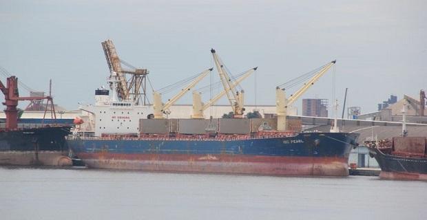 Τέσσερα πτώματα ανακαλύφθηκαν σε μηχανοστάσιο τούρκικου πλοίο - e-Nautilia.gr | Το Ελληνικό Portal για την Ναυτιλία. Τελευταία νέα, άρθρα, Οπτικοακουστικό Υλικό
