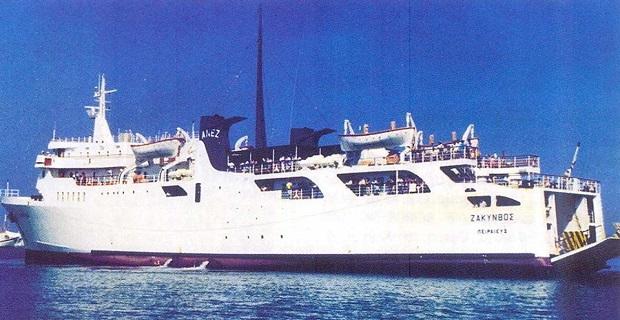Πριν 28 χρόνια χάθηκε το ιστορικό πλοίο ''Ζάκυνθος'' - e-Nautilia.gr | Το Ελληνικό Portal για την Ναυτιλία. Τελευταία νέα, άρθρα, Οπτικοακουστικό Υλικό