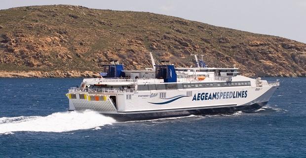 Aegean Speed Lines: Εκπτωση σε τρίτεκνες οικογένειες - e-Nautilia.gr   Το Ελληνικό Portal για την Ναυτιλία. Τελευταία νέα, άρθρα, Οπτικοακουστικό Υλικό