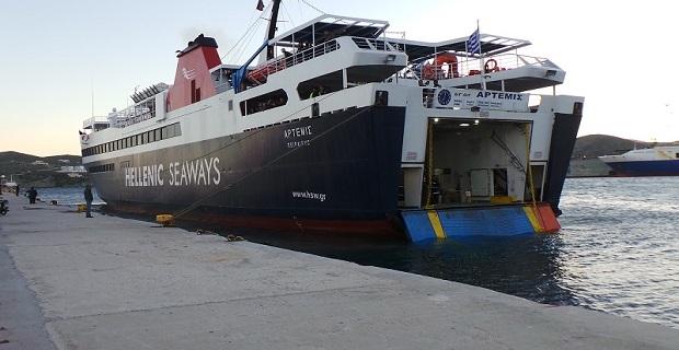 Έπεσε στη θάλασσα ο καταπέλτης του ΑΡΤΕΜΙΣ[video] - e-Nautilia.gr | Το Ελληνικό Portal για την Ναυτιλία. Τελευταία νέα, άρθρα, Οπτικοακουστικό Υλικό