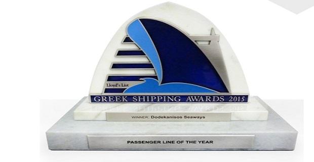 Η Dodekanisos Seaways βραβεύτηκε Καλύτερη Ακτοπλοϊκή Εταιρεία για το 2015 - e-Nautilia.gr | Το Ελληνικό Portal για την Ναυτιλία. Τελευταία νέα, άρθρα, Οπτικοακουστικό Υλικό