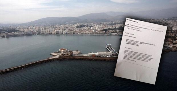 Εκπέμπουν «sos» οι πλοίαρχοι για το Μπούρτζι[βίντεο] - e-Nautilia.gr   Το Ελληνικό Portal για την Ναυτιλία. Τελευταία νέα, άρθρα, Οπτικοακουστικό Υλικό