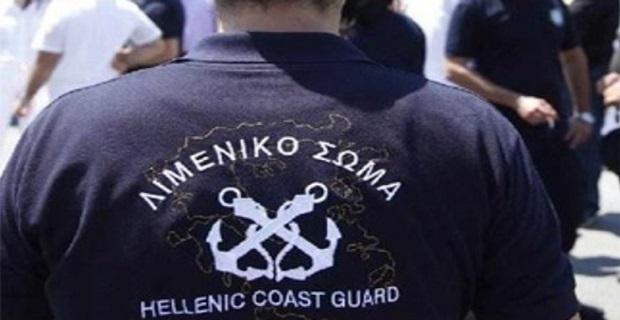 limeniko_soma_