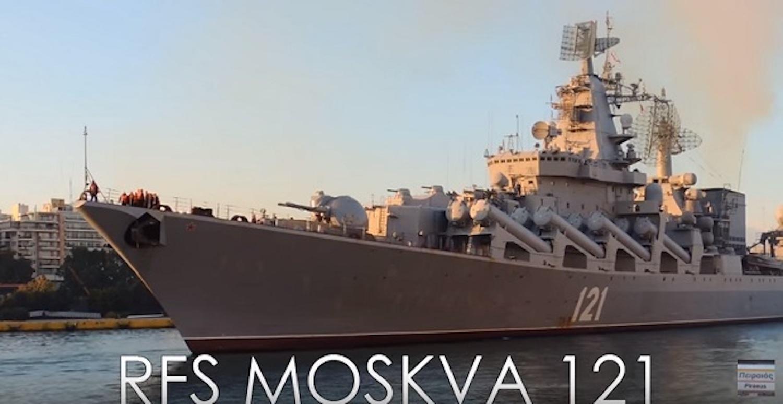 Οταν το καταδρομικό κατευθυνόμενων πυραύλων «Moskva» είχε έρθει στον Πειραιά[video] - e-Nautilia.gr | Το Ελληνικό Portal για την Ναυτιλία. Τελευταία νέα, άρθρα, Οπτικοακουστικό Υλικό