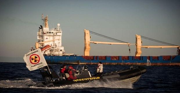 «Πλοίο- βόμβα» μετέφερε 25 τον. πυρηνικά απόβλητα - e-Nautilia.gr   Το Ελληνικό Portal για την Ναυτιλία. Τελευταία νέα, άρθρα, Οπτικοακουστικό Υλικό