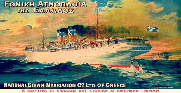 Φωτο:http://www.newmoney.gr