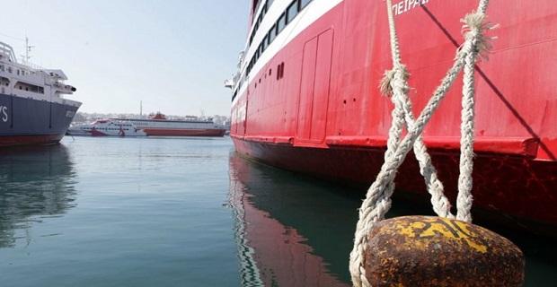 Έκτακτη συνεδρίαση της ΠΝΟ για το ασφαλιστικό - e-Nautilia.gr | Το Ελληνικό Portal για την Ναυτιλία. Τελευταία νέα, άρθρα, Οπτικοακουστικό Υλικό
