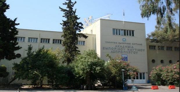 Φοιτητικό πάσο μετακίνησης στους σπουδαστές της ΑΕΝ/Ασπροπύργου - e-Nautilia.gr | Το Ελληνικό Portal για την Ναυτιλία. Τελευταία νέα, άρθρα, Οπτικοακουστικό Υλικό