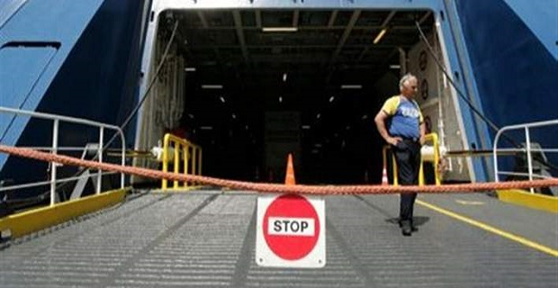 Κεφαλλονίτες ναυτικοί: Συμπαραστεκόμαστε ολόψυχα στην απεργία της ΠΝΟ - e-Nautilia.gr | Το Ελληνικό Portal για την Ναυτιλία. Τελευταία νέα, άρθρα, Οπτικοακουστικό Υλικό