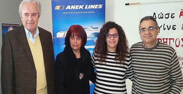 ΑΝΕΚ LINES: Διπλή προσφορά ζωής - e-Nautilia.gr | Το Ελληνικό Portal για την Ναυτιλία. Τελευταία νέα, άρθρα, Οπτικοακουστικό Υλικό