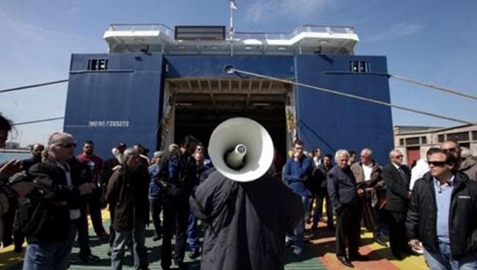 Αναστέλλεται η απεργία των ναυτεργατών- Δεμένα και πάλι τα πλοία στα λιμάνια όλης της χώρας στις 4 και 5 Φεβρουαρίου - e-Nautilia.gr | Το Ελληνικό Portal για την Ναυτιλία. Τελευταία νέα, άρθρα, Οπτικοακουστικό Υλικό