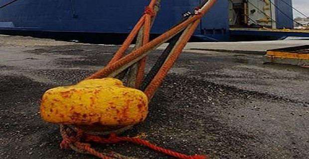 Νέα 48ωρη απεργία για τις 27-28 Ιανουαρίου αποφάσισε η ΠΝΟ - e-Nautilia.gr | Το Ελληνικό Portal για την Ναυτιλία. Τελευταία νέα, άρθρα, Οπτικοακουστικό Υλικό