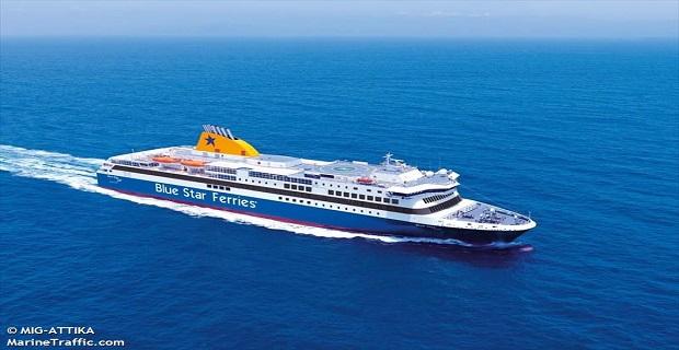 Το Blue Star Delos «έκανε ποδαρικό» στο λιμάνι του Πειραιά - e-Nautilia.gr | Το Ελληνικό Portal για την Ναυτιλία. Τελευταία νέα, άρθρα, Οπτικοακουστικό Υλικό