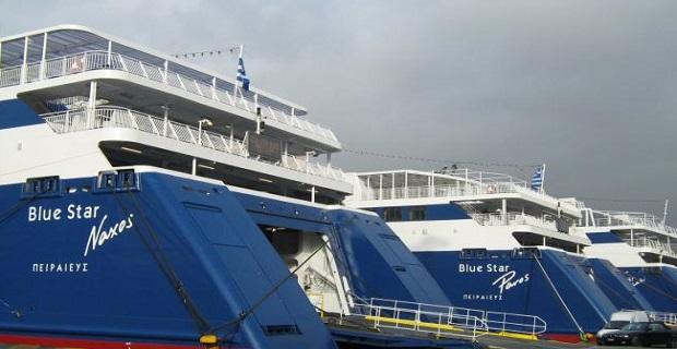 Πρόσκρουση του Blue Star Paros στο λιμάνι του Πειραιά! (ΦΩΤΟ) - e-Nautilia.gr | Το Ελληνικό Portal για την Ναυτιλία. Τελευταία νέα, άρθρα, Οπτικοακουστικό Υλικό