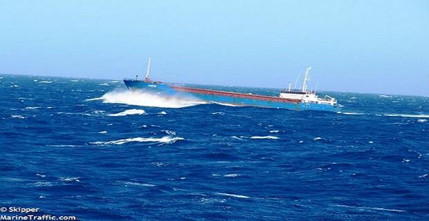 Πυρκαγιά σε φορτηγό πλοίο ανοικτά του Norfolk - e-Nautilia.gr | Το Ελληνικό Portal για την Ναυτιλία. Τελευταία νέα, άρθρα, Οπτικοακουστικό Υλικό