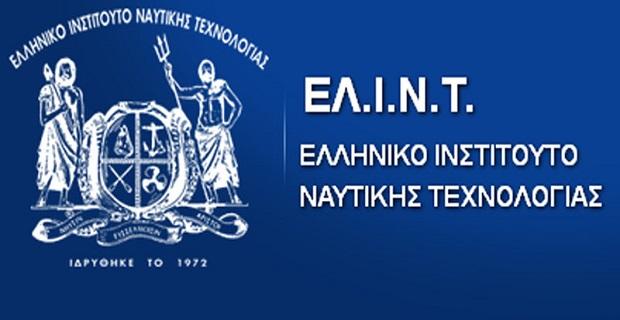 Διάλεξη με θέμα: «Underwater noise and forthcoming legislation» - e-Nautilia.gr | Το Ελληνικό Portal για την Ναυτιλία. Τελευταία νέα, άρθρα, Οπτικοακουστικό Υλικό
