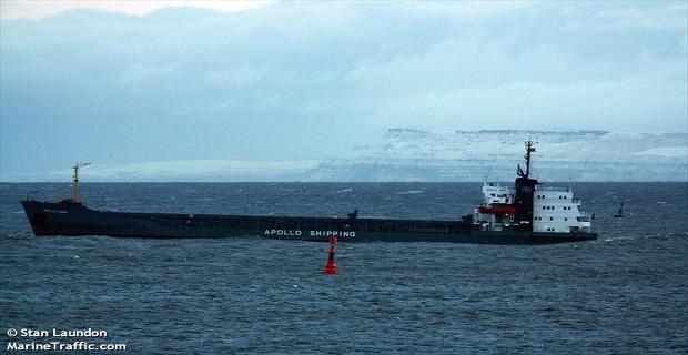 Ταυτοποιήθηκε θαλάσσια ρύπανση από φορτηγό πλοίο στις ακτές Αγίας Πελαγίας - e-Nautilia.gr | Το Ελληνικό Portal για την Ναυτιλία. Τελευταία νέα, άρθρα, Οπτικοακουστικό Υλικό
