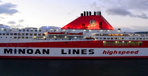 Μinoan Lines: Αγορά μετοχών από την Grimaldi Euromed - e-Nautilia.gr | Το Ελληνικό Portal για την Ναυτιλία. Τελευταία νέα, άρθρα, Οπτικοακουστικό Υλικό