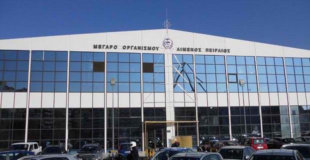 Κατάσχεση σε τραπεζικούς λογαριασμούς του ΟΛΠ - e-Nautilia.gr | Το Ελληνικό Portal για την Ναυτιλία. Τελευταία νέα, άρθρα, Οπτικοακουστικό Υλικό