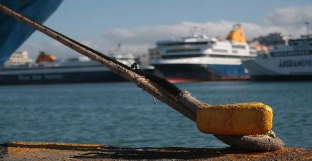 Δεμένα τα πλοία 20-21 Ιανουαρίου λόγω απεργίας της ΠΝΟ - e-Nautilia.gr | Το Ελληνικό Portal για την Ναυτιλία. Τελευταία νέα, άρθρα, Οπτικοακουστικό Υλικό
