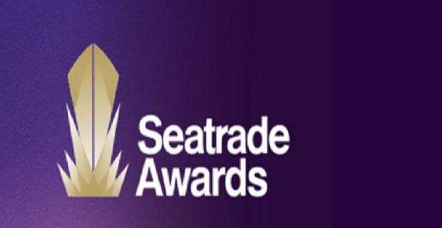 Υποβολή υποψηφιοτήτων για τα Βραβεία Seatrade 2016 - e-Nautilia.gr | Το Ελληνικό Portal για την Ναυτιλία. Τελευταία νέα, άρθρα, Οπτικοακουστικό Υλικό