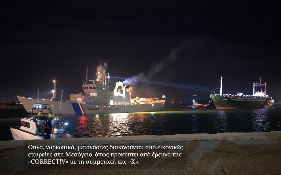 «Πλωτά» φαντάσματα υπό διεθνή «εποπτεία» - e-Nautilia.gr | Το Ελληνικό Portal για την Ναυτιλία. Τελευταία νέα, άρθρα, Οπτικοακουστικό Υλικό
