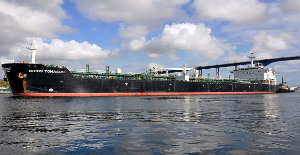 Η εταιρεία Super Eco Tankers ζητά Πλοίαρχο Α, Β - e-Nautilia.gr   Το Ελληνικό Portal για την Ναυτιλία. Τελευταία νέα, άρθρα, Οπτικοακουστικό Υλικό
