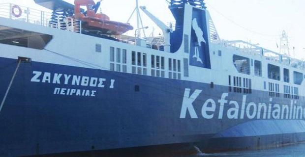 Στο λιμάνι της Κυλλήνης προσέκρουσε το «Ζάκυνθος Ι» - e-Nautilia.gr | Το Ελληνικό Portal για την Ναυτιλία. Τελευταία νέα, άρθρα, Οπτικοακουστικό Υλικό