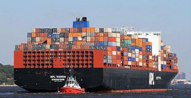 Κι άλλο γιγάντιο containership που προσάραξε - e-Nautilia.gr | Το Ελληνικό Portal για την Ναυτιλία. Τελευταία νέα, άρθρα, Οπτικοακουστικό Υλικό