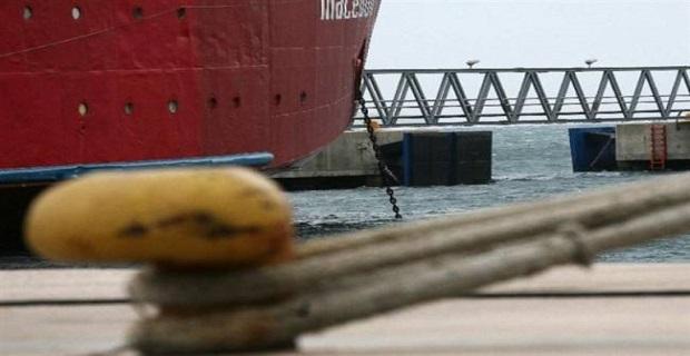 Aνακοίνωση ΠΕΜΕΝ προς τους αλλοδαπούς ναυτεργάτες των πλοίων της Γραμμής Πάτρα – Ιταλία - e-Nautilia.gr | Το Ελληνικό Portal για την Ναυτιλία. Τελευταία νέα, άρθρα, Οπτικοακουστικό Υλικό