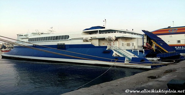 cyclades_express_