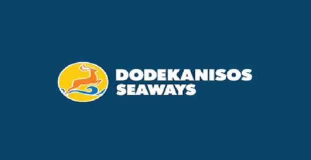 Eνημέρωση για τα δρομολόγια της «Dodekanisos Seaways» για το 2016 - e-Nautilia.gr | Το Ελληνικό Portal για την Ναυτιλία. Τελευταία νέα, άρθρα, Οπτικοακουστικό Υλικό