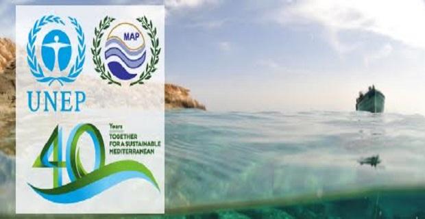 H HELMEPA για την 40ή επέτειο της Συνθήκης της Βαρκελώνης - e-Nautilia.gr | Το Ελληνικό Portal για την Ναυτιλία. Τελευταία νέα, άρθρα, Οπτικοακουστικό Υλικό