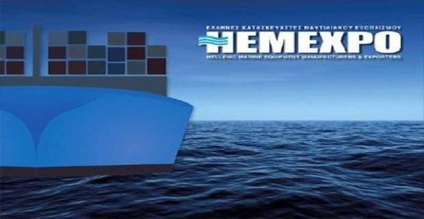 Την αγορά των ΗΠΑ προσεγγίζουν οι Έλληνες κατασκευαστές ναυτιλιακού εξοπλισμού - e-Nautilia.gr | Το Ελληνικό Portal για την Ναυτιλία. Τελευταία νέα, άρθρα, Οπτικοακουστικό Υλικό