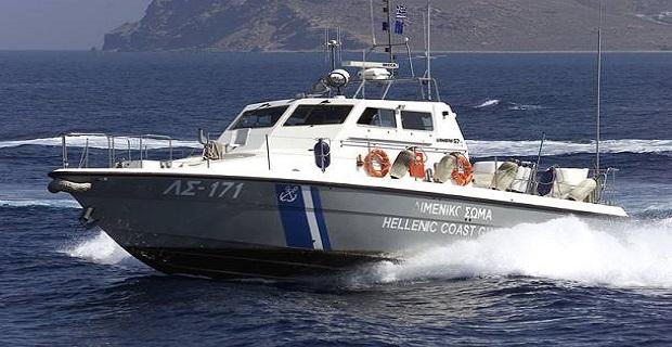 Τραυματισμός κυβερνήτη πλωτού περιπολικού Λιμενικού Σώματος - e-Nautilia.gr | Το Ελληνικό Portal για την Ναυτιλία. Τελευταία νέα, άρθρα, Οπτικοακουστικό Υλικό