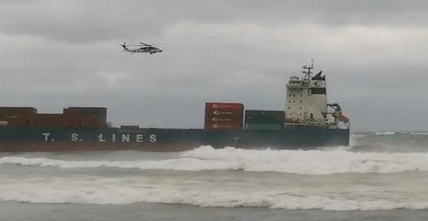 Κοτείνερσιπ προσάραξε στην Ταϊβάν – διασώθηκαν οι 21 ναυτικοί (video) - e-Nautilia.gr | Το Ελληνικό Portal για την Ναυτιλία. Τελευταία νέα, άρθρα, Οπτικοακουστικό Υλικό