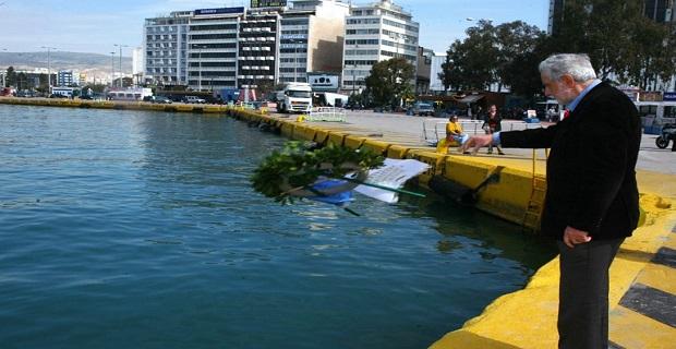 Μνημόσυνο για τους αδικοχαμένους ναυτικούς - e-Nautilia.gr | Το Ελληνικό Portal για την Ναυτιλία. Τελευταία νέα, άρθρα, Οπτικοακουστικό Υλικό