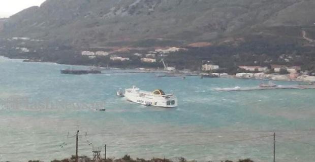 Φωτο:http://flashnews.gr