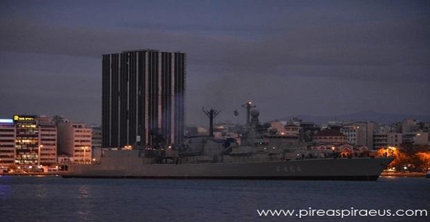 Φρεγάτα Κανάρης : Αναχώρηση από το λιμάνι του Πειραιά[βίντεο] - e-Nautilia.gr | Το Ελληνικό Portal για την Ναυτιλία. Τελευταία νέα, άρθρα, Οπτικοακουστικό Υλικό