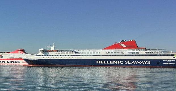 H HELLENIC SEAWAYS έτοιμη για την ακτοπλοϊκή σύνδεση Θεσσαλονίκης – Σμύρνης - e-Nautilia.gr | Το Ελληνικό Portal για την Ναυτιλία. Τελευταία νέα, άρθρα, Οπτικοακουστικό Υλικό