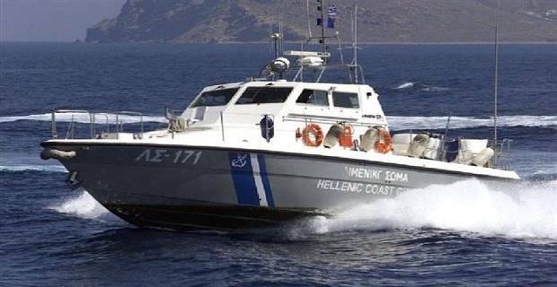 Ύποπτο πλοίο εντοπίστηκε ανοικτά της Κρήτης - e-Nautilia.gr   Το Ελληνικό Portal για την Ναυτιλία. Τελευταία νέα, άρθρα, Οπτικοακουστικό Υλικό
