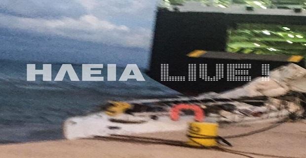 Έσπασε ο κάβος του «Νήσος Κεφαλονιά» και διέλυσε ιστιοπλοϊκό[pics] - e-Nautilia.gr | Το Ελληνικό Portal για την Ναυτιλία. Τελευταία νέα, άρθρα, Οπτικοακουστικό Υλικό