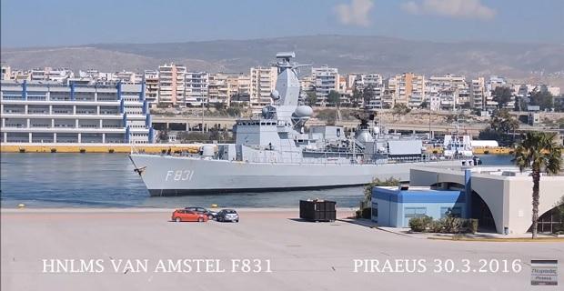 Αναχώρηση Ολλανδικής Φρεγάτας HLMNS VAN AMSTEL [βίντεο] - e-Nautilia.gr | Το Ελληνικό Portal για την Ναυτιλία. Τελευταία νέα, άρθρα, Οπτικοακουστικό Υλικό