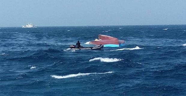 Δύο αγνοούμενοι μετά την σύγκρουση πλοίου κοντέινερ με αλιευτικό - e-Nautilia.gr | Το Ελληνικό Portal για την Ναυτιλία. Τελευταία νέα, άρθρα, Οπτικοακουστικό Υλικό