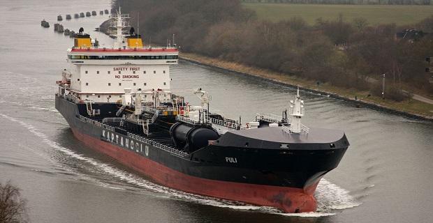 Απαγωγή ναυτικών από πειρατές στη Νιγηρία - e-Nautilia.gr | Το Ελληνικό Portal για την Ναυτιλία. Τελευταία νέα, άρθρα, Οπτικοακουστικό Υλικό